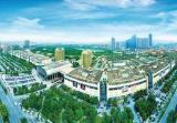 总投资3百多亿 义乌8个项目列入省重大工业项目计划