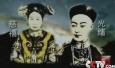 清朝戊戌变法慈禧光绪决裂:不能让皇帝抓军权