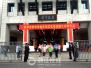 6月17日、18日杭州中考 今年中考招生有四大变化