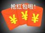 指尖上的春节红包大数据:抢红包湖南人最快