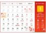 2017五一放假安排时间表 五一放假通知怎么写 五一放假通知范文精选(企业版)