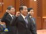 刘源出任全国人大财政经济委副主任委员