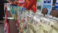 """2016年世界粮食日和""""全国爱粮节粮宣传周""""活动在哈尔滨举行"""