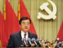 中国共产党黑龙江省第十二次代表大会隆重开幕
