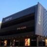 青岛海信广场
