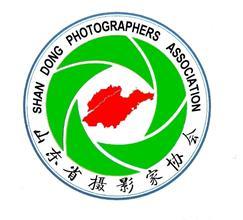 山东省摄影家协会