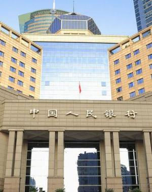 央行发布上海货币信贷情况 9月个人住房贷款增速趋稳