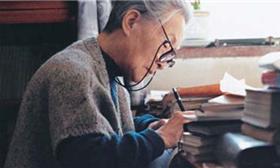 美日有料 No.52 杨绛先生的一生