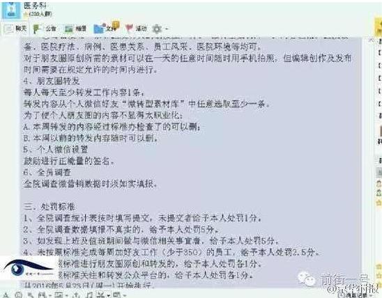 收入证明范本_揭秘朝鲜人民真实收入_医院增加收入的措施