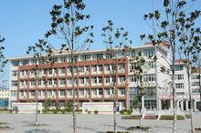 洛阳市第一高级中学