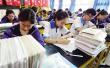 黑龙江公布进城务工人员随迁子女参加高考考生名单