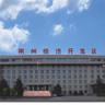 朔州经济技术开发区