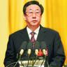 2013年河南省政府工作报告