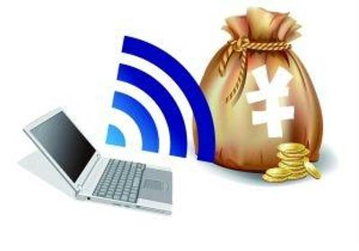 揭秘网贷追债人:手机定位呼死你