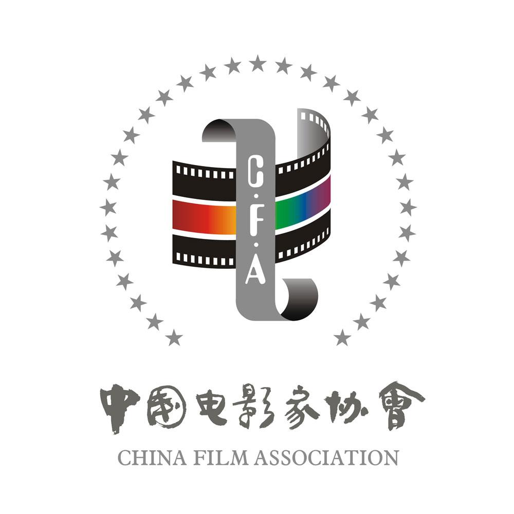山西省电影家协会