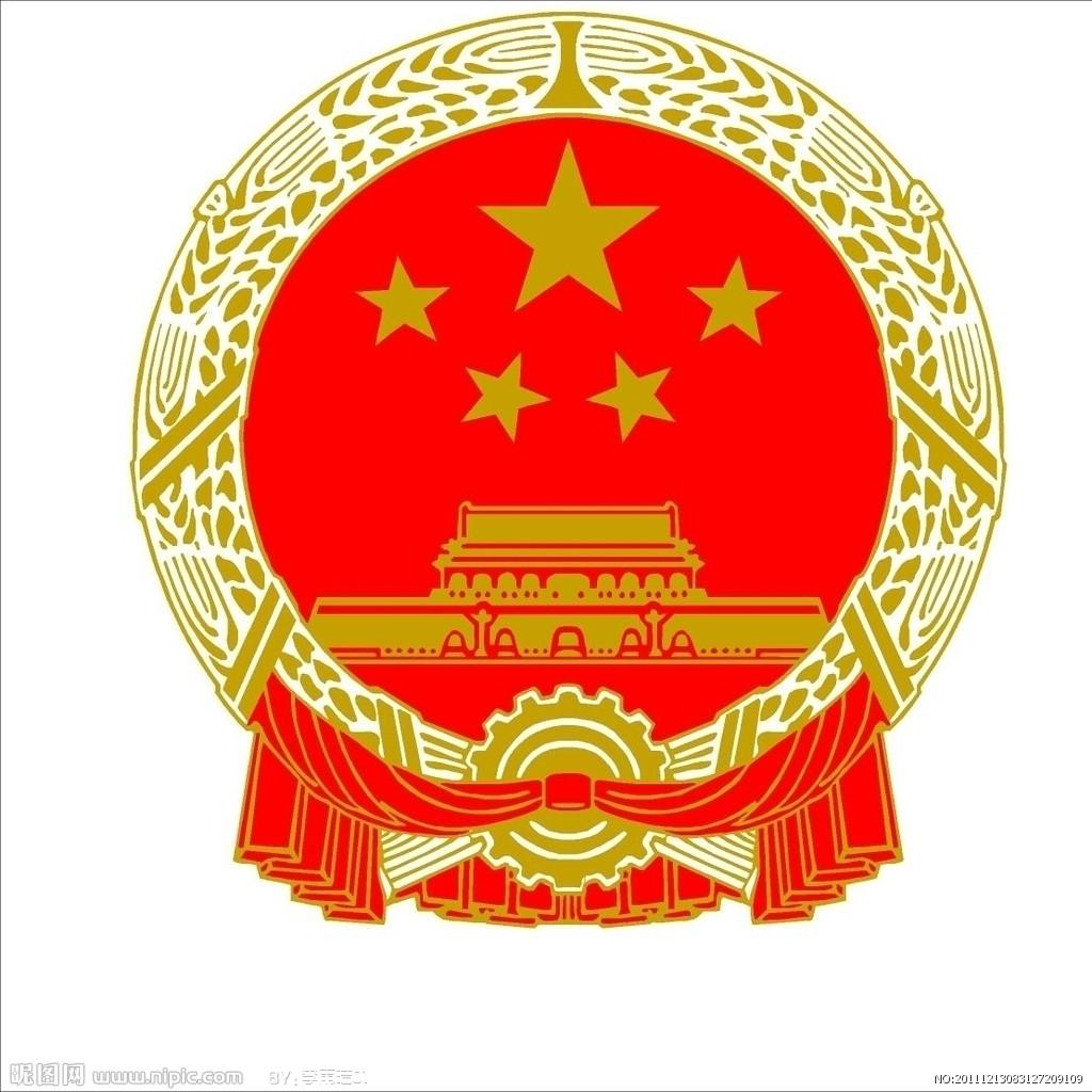 山西省人民政府