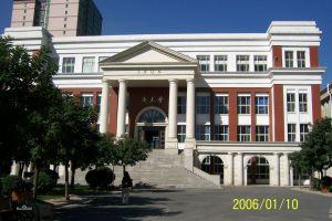太原市第五中学