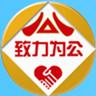 北京致公党