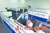 厦门反诈骗中心通报去年战绩 冻结5334万被骗金额