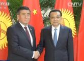 李克强同吉尔吉斯斯坦总理举行会谈