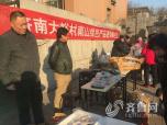 """济南南山绿色农产品进社区 在家门口""""选年货逛大集"""""""