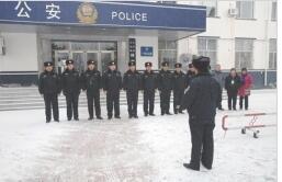 大庆市公安局