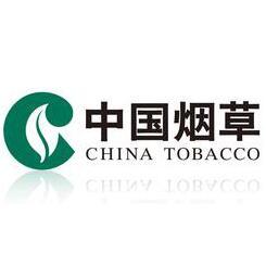 湖北中烟工业有限责任公司