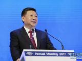 习近平:贸易保护主义损人不利己