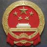 浙江省教育厅