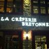 宁波LA CREPERIE BRETONNE