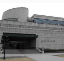 海宁市博物馆