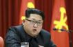 朝鲜对美韩提出实现半岛无核化五方面安全保障要求