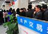 大庆市办理房屋交易不再审查婚姻关系 房产证加名这样办理