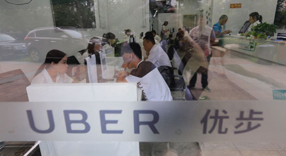 出租车改革方案出台 明确网络约车合法地位