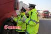 淄博春节期间道路交通安全形势平稳