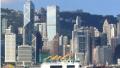"""香港楼市祭出重磅""""杀招"""" 内地炒房客你怕了吗?"""