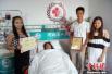 45岁农民捐骨髓救助19岁青年 累计献血56200毫升