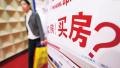 楼市调控首月:济南房价涨幅放缓 但仍排全国前4