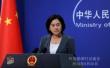 外交部:愿与各方共同努力确保G20峰会取得积极成果