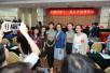中国首位女航天员刘洋当选全国妇联副主席
