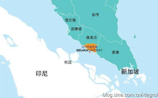 中国到新加坡地�_皇京港位于吉隆坡和新加坡之间的马六甲市,只要中国帮助马来西亚成为