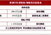 奥迪TT最高降价9.26万元 德系性能小钢炮