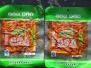 沈阳市美帝星食品生产的美帝星牌牛板筋抽检不合格