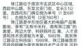 南京玄武区推广二维码地址标牌 系全国首创