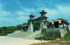 河南再添5A级旅游景区:永城芒砀山入选