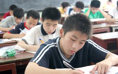 2017年南昌市中考文化科目全省统一命题-中国