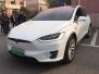 首块新能源车号牌在上海发出 挂上了价值百万的特斯拉