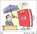 沛县党风廉政建设满意度高于省标 位居徐州首位苏北前列