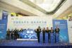 """发力""""一带一路"""" 中国首个环南太平洋邮轮启航"""