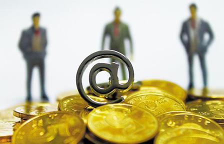 警惕互联网金融等累积的风险